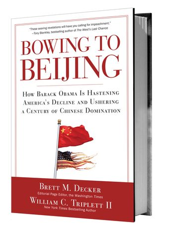 Bowing to Beijing by Brett M.