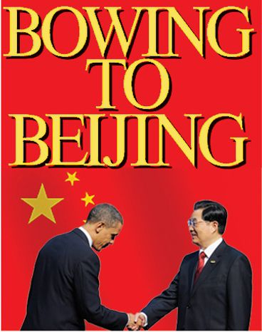 Illustration: Bowing to Beijing
