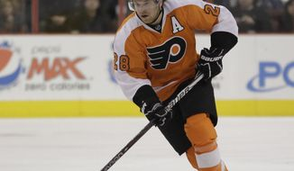 **FILE** Philadelphia Flyers center Claude Giroux (Associated Press)