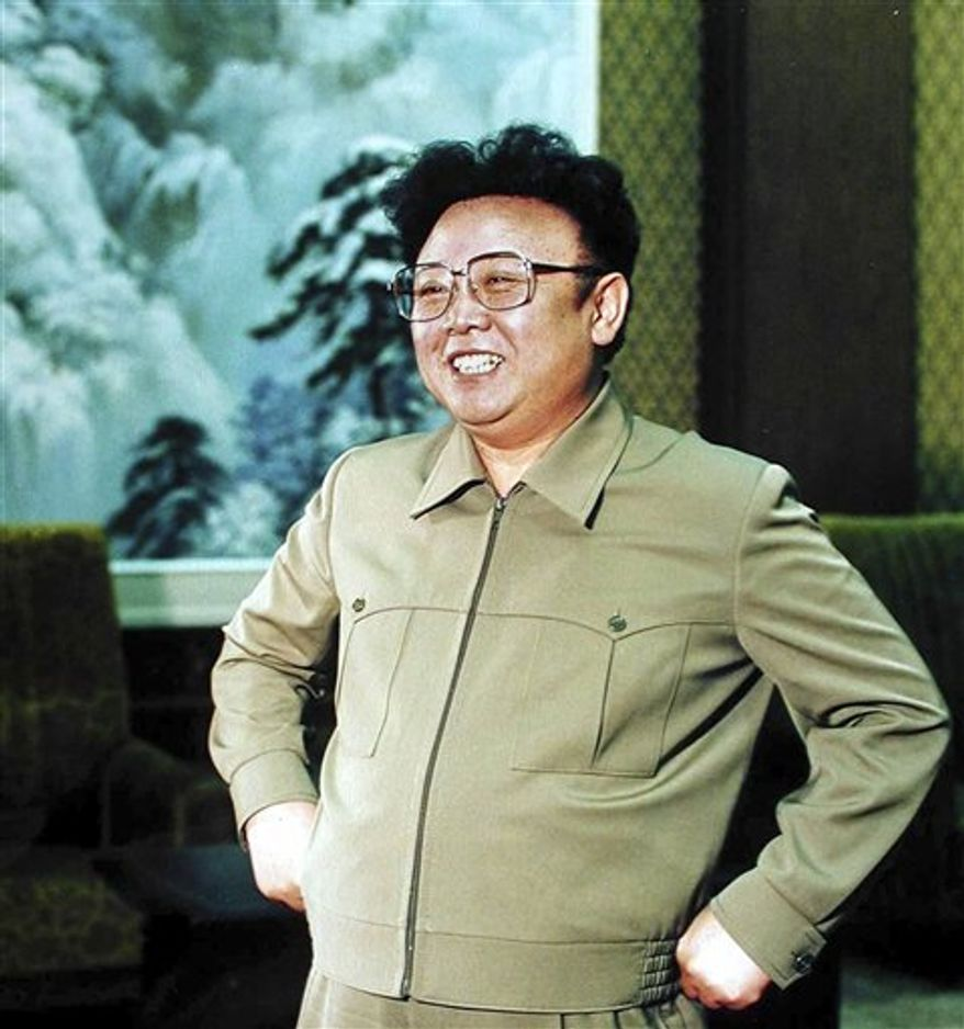 North Korean leader Kim Jong-il smiles in an undated photo from North Korea's official Korean Central News Agency. (Korean Central News Agency/Korea News Service via AP Images)
