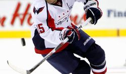 Jeff Halpern won 58.3 of his faceoffs in the 2011-12 season with the Capitals. He signed a one-year deal with the Rangers this offseason. (Associated Press)
