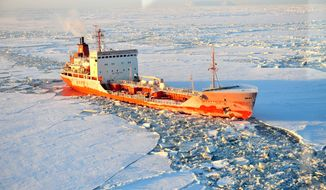 In this image provided by the U.S. Coast Guard, the Coast Guard Ice Breaker Healy breaks ice in the Nome Harbor on Jan. 13, 2012. The Healy has been escorting and breaking ice for the Russian tanker Renda since Jan. 3, 2012, on its way to Nome to deliver 1.3 million gallons of fuel. Now comes the tricky part: getting more than a million gallons of diesel and gasoline to shore through a mile-long hose without a spill. Nome and the villages of Noatak and Kobuk face fuel shortages that illustrate the vulnerability of relying solely on deliveries by sea or air, particularly during an especially bitter winter. (AP Photo/US Coast Guard, Petty Officer 2nd Class Charly Hengen)