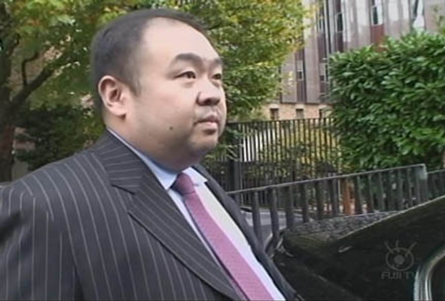 Kim Jong-nam, the eldest son of the late North Korean leader Kim Jong-il, is pictured in Paris in 2008. (AP Photo/Fuji TV)