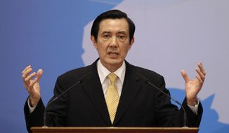 Taiwanese President Ma Ying-jeou (Associated Press)