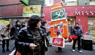 A sudden reunification of the two Koreas would be a serious blow for the South's vibrant economy and well-ordered society. Many there support the idea of eventual reunification, but they seem more wary of the huge costs that will come with it. (Associated Press)