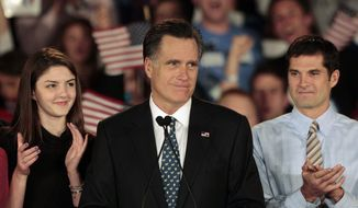 Former Massachusetts Gov. Mitt Romney speaks in Columbia, S.C., on Saturday, Jan. 21, 2012, after losing to former House Speaker Newt Gingrich in the South Carolina Republican presidential primary election. (AP Photo/David Goldman)