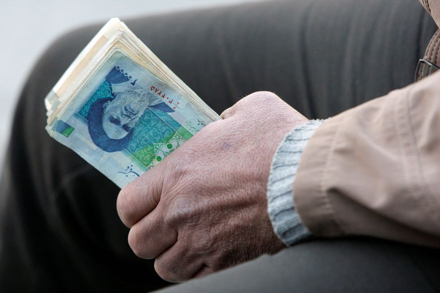 Iran is in a currency crisis largely credited to Western sanctions. Its central bank announced Thursday an 8.5 percent devaluation of the currency, and Wednesday the president agreed to a dramatic interest rate increase.