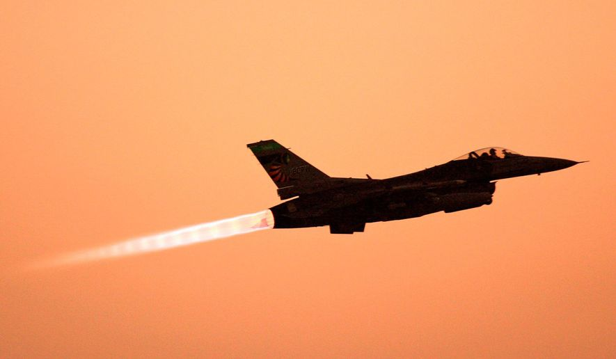 The F-16 is one of the Air Force's tactical aircraft. (Associated Press) ** FILE **
