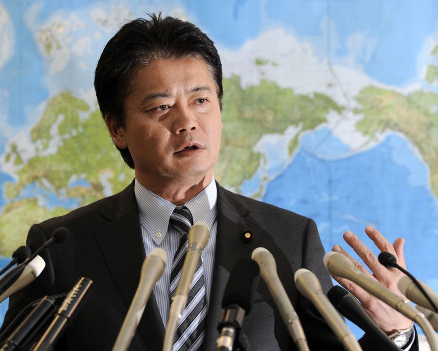 Japanese Foreign Minister Koichiro Gemba speaks in Tokyo on Wednesday, Feb. 28, 2012, about a plan to move many U.S. Marines off the southern Japanese island of Okinawa. (AP Photo/Kyodo News)