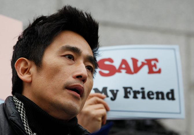 ASSOCIATED PRESS  South Korean actor Cha In-pyo speaks at a rally Tuesday near the Chinese Embassy in Seoul protesting China's forced repatriation of North Korean refugees, who they fear will be executed upon their return.