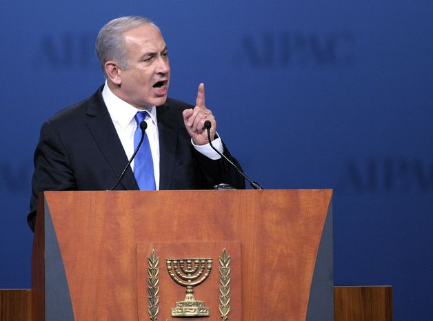 Israeli Prime Minister Benjamin Netanyahu addresses the American Israel Public Affairs Committee (AIPAC) Policy Conference in Washington on March 5, 2012. (Associated Press)
