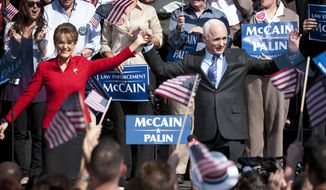 """Julianne Moore and Ed Harris portray Sarah Palin and John McCain in the 2008 presidential campaign in HBO's """"Game Change."""" (Photo courtesy HBO)"""