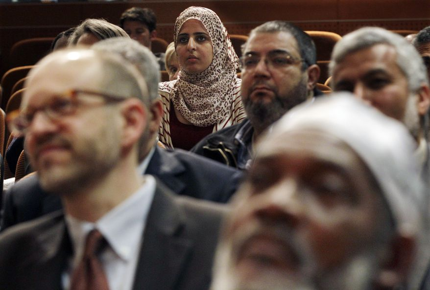 A large gathering sits March 8, 2012, at Saint Peter's College in Jersey City, N.J., during an interfaith news conference to address concerns about the spying conducted by the New York City Police Department on the Muslim community in New Jersey. (Associated Press)