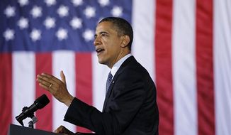 President Barack Obama speaks at a campaign event at Minute Maid Park, Friday, March, 9, 2012, in Houston, Texas. (AP Photo/Pablo Martinez Monsivais)