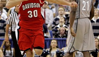 associated press photographs Georgetown has developed a recent reputation for early exits from the NCAA tournament. In 2008, Stephen Curry (left) and Davidson knocked the Hoyas out with a 74-70 win in the round of 32. Last year, Virginia Commonwealth's Ed Nixon (50) and Joey Rodriguez found themselves celebrating a 74-56 triumph over Georgetown in the round of 64.