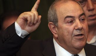 **FILE** Former Iraqi Prime Minister Ayad Allawi (Associated Press)