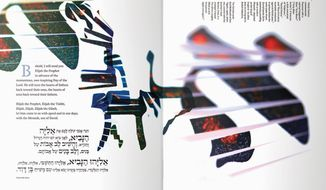 """An excerpt from """"New American Haggadah,"""" translated by Nathan Englander and edited by Jonathan Safran Foer. (Photo courtesy Little, Brown & Co.)"""