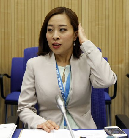 Bajrakitiyabha Mahidol, Princess of Thailand, waits April 23, 2012, for the start of the 21st session of the Commission on Crime Prevention and Criminal Justice at the International Center in Vienna, Austria. She is chairman of the committee. (Associated Press)