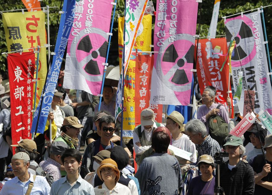 Participants gather at a rally protesting against the usage of nuclear energy in Tokyo Saturday, May 5, 2012. (AP Photo/Itsuo Inouye)