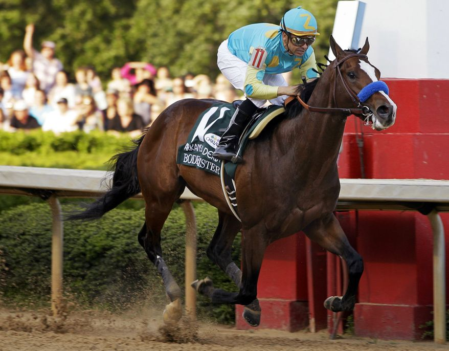 Bodemeister, who finished second to I'll Have Another in both the Kentucky Derby and Preakness Stakes, will not compete in the Belmont on June 9 in New York. (AP Photo/Danny Johnston, File)