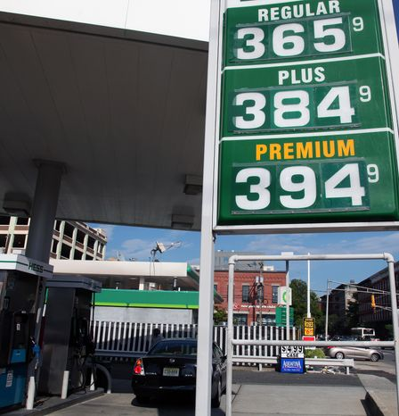 Gas prices are displayed May 13, 2012, at a Hess station in Hoboken, N.J. (Associated Press)