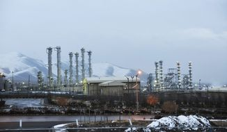 Iran's heavy-water nuclear facilities near the central city of Arak, 150 miles southwest of Tehran, is pictured on Saturday, Jan. 15, 2011. (AP Photo/ISNA, Hamid Foroutan) ** FILE **