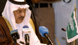 FILE - In this Sunday, Oct. 10, 2004 file photo, Saudi Interior Minister Prince Nayef bin Abdul Aziz speaks during the GCC Interior Ministers meeting in Kuwait. The Saudi royal family said Saturday, June 16, 2012 that Crown Prince Nayef has died. He was in his late 70s. Nayef was the hard-line interior minister who spearheaded Saudi Arabia's fierce crackdown crushing al-Qaida's branch in the country and then rose to become next in line to the throne.(AP Photo/Gustavo Ferrari, File)