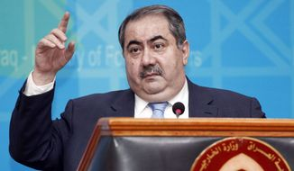 ** FILE ** Iraqi Foreign Affairs Minister Hoshyar Zebari speaks at a press conference in Baghdad, Iraq, Thursday, July 5, 2012. (AP Photo/Karim Kadim)