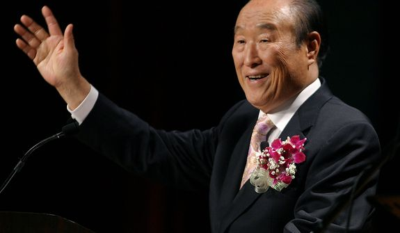 "Unification Church leader Rev. Sun Myung Moon speaks during his ""Now is God's Time"" rally in New York, Saturday, June 25, 2005. Billy Graham is also hosting a religious event in New York this weekend. (AP Photo/John Marshall Mantel)"