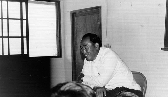 The Rev. Sun Myung Moon. Courtesy H.S.A.-U.W.C.
