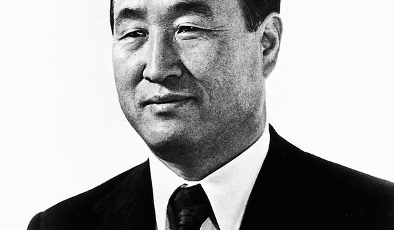 The Rev. Sun Myung Moon.Courtesy H.S.A.-U.W.C.