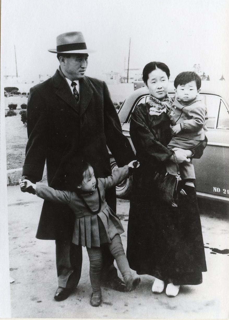 The Rev. Sun Myung Moon with his wife Hak Ja Han Moon and his eldest son Hyo Jin Moon, right, and eldest daughter Ye Jin Moon circa mid 1960s. Courtesy H.S.A.-U.W.C.