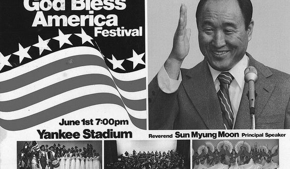 The Rev. Sun Myung Moon at a rally at Yankee Stadium in The Bronx, NY on July 1, 1976. Courtesy H.S.A.-U.W.C.