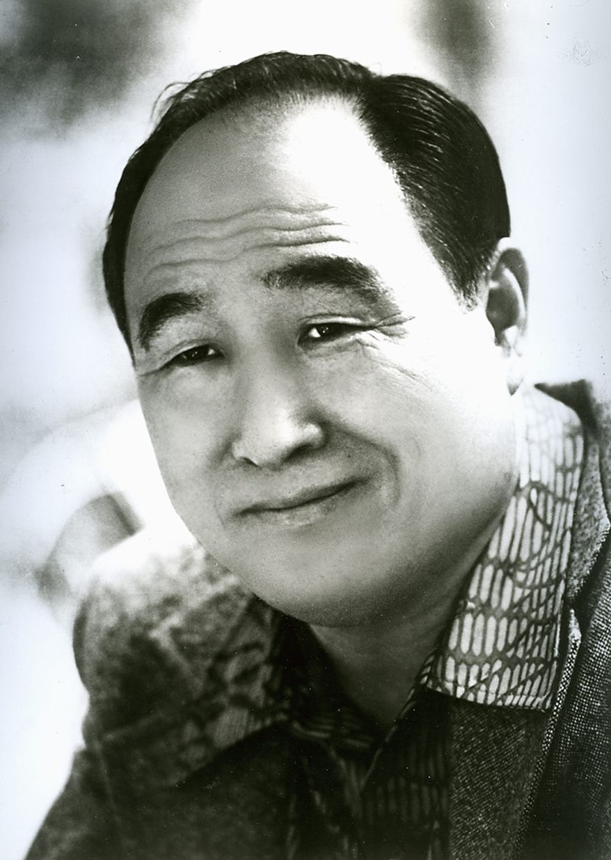 Rev. Sun Myung Moon is founder of the Unification Church.  (Provided by the Unification Church)