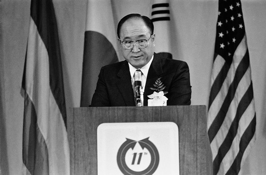 The Rev. Sun Myung Moon, delivering the opening address before the 11th International Conference on the Unity of the Sciences in Philadelphia asked the conference to seek out a fuller ontology - a theory of absolute being, or understanding of God, Nov. 26, 1982. Scholars from more than 100 countries attended the conference and 48 papers are to be presented at the three-day gathering. (AP Photo/Bill Ingraham)