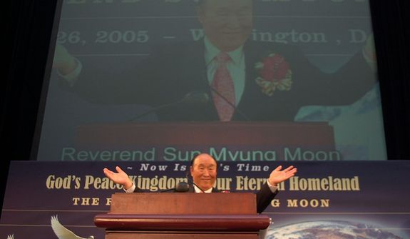 "Rev. Sun Myung Moon meets with national and local interfaith leaders call for a ""bridge of peace to be built across the bering strait, which also would honor korean war vets, at the The Ronald Reagan Building and International Trade Center on Sunday, June 26, 2005. He and 37. The bridge would link Alaska and Siberia. ( Carla DePoyster / Washington Times )"