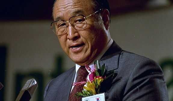 The Rev. Sun Myung Moon speaks during the opening session of the 15th annual International Conference on the Unity of the Sciences in Washington Friday morning, November 28, 1986.  The reverend flew in from Korea to deliver the speech at the four day conference for  scientists and academicians from 43 nations. (AP Photo/Barry Thumma)