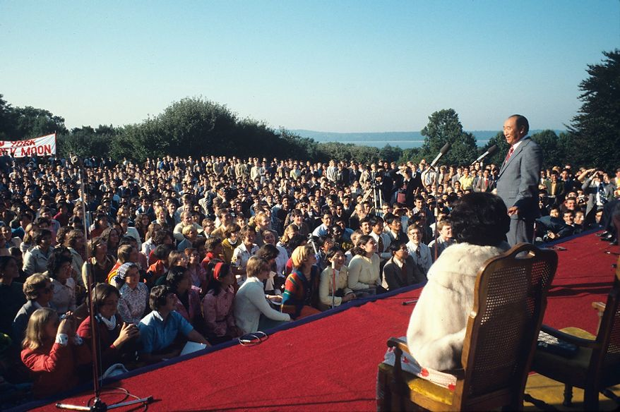 The Rev. Sun Myung Moon at a rally. Courtesy H.S.A.-U.W.C.