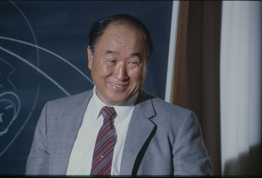 The Rev. Sun Myung Moon (Courtesy of H.S.A.-U.W.C.)