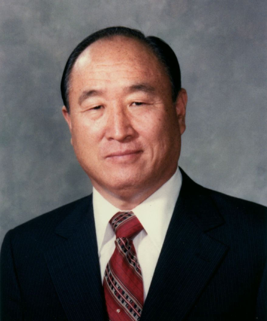The Rev. Sun Myung Moon (Courtesy of the H.S.A.-U.W.C.)