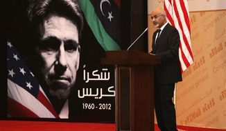 ** FILE ** Libyan President Mohammed el-Megarif speaks during a memorial service in Tripoli, Libya, Thursday, Sept. 20, 2012, for U.S. Ambassador to Libya, Chris Stevens, and three consulate staff killed in Benghazi on Sept. 11. (AP Photo/Abdel Magid al-Fergany)