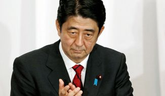 ** FILE ** Japanese Prime Minister Shinzou Abe. (Associated Press)