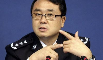 **FILE** Wang Lijun, then the police chief of Chongqing, China, speaks during a press conference in October 2008. (Associated Press)