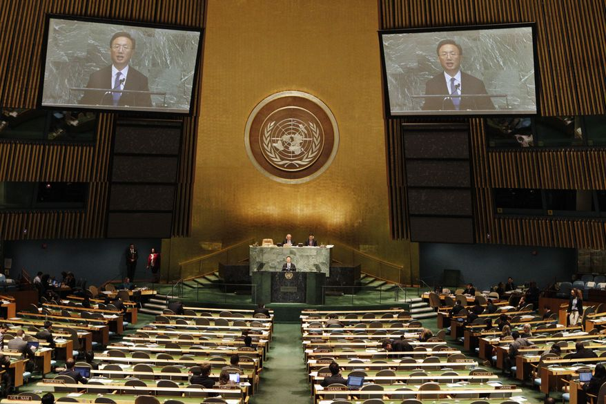 Chinese Foreign Minister Yang Jiechi addresses the 67th session of the United Nations General Assembly at U.N. headquarters on Sept. 27, 2012. (Associated Press)