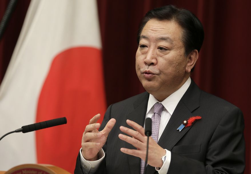 Japanese Prime Minister Yoshihiko Noda speaks during a press conference at the prime minister's official residence in Tokyo on Monday, Oct. 1, 2012, after reshuffling his Cabinet for the third time this year in hopes of boosting flagging public support for his government. (AP Photo/Shizuo Kambayashi)