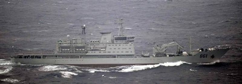 **FILE** A Chinese submarine rescue ship sails in waters off the island of Yonaguni in Japan's Okinawa prefecture on Oct. 16, 2012. Japanese aircraft spotted seven Chinese warships in waters off the southern Japan island and about 200 kilometers (125 miles) from the uninhabited isles at the center of a territorial dispute between the two countries. (Associated Press/Joint Staff Office of Japan)