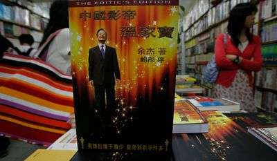 "The new book ""China's Best Actor: Wen Jiabao"" authored by Yu Jie is displayed for sale at a bookstore in Hong Kong Monday, Aug. 16, 2010. The book by Chinese dissident author Yu who says he was threatened with imprisonment argues China's premier is not a reformist nor a man of the people, as popularly perceived at home, but a mediocre technocrat who rose to power through good acting. (AP Photo/Kin Cheung)"