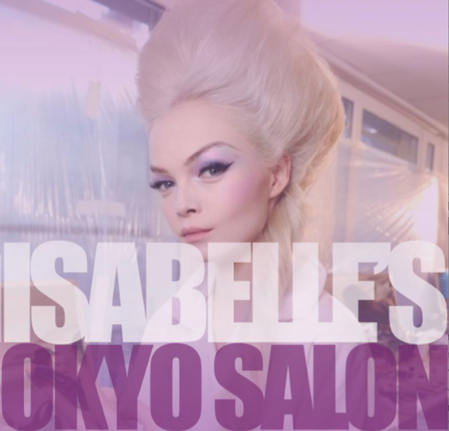 """Inaugural chic"" is already percolating at Isabelle's Okyo Salon, home  to the trusted celebrity hairdresser of Secretary of State Hillary Clinton and Sen. John Kerry, among others. (image from Art Soiree)"