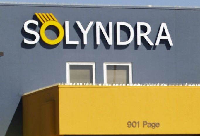 **FILE** Solyndra headquarters in Fremont, Calif. (Associated Press)