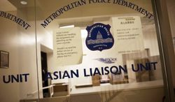 The Metropolitan Police Department's Asian Liaison Unit is scheduled to be relocated from it's current office on H Street NW, in the heart of Chinatown, in Washington, D.C., Wednesday, Nov. 28, 2012. (Rod Lamkey Jr./The Washington Times)